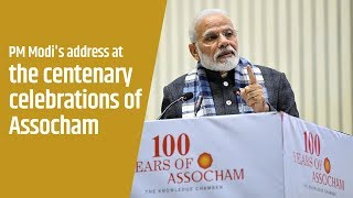 PM Modi's address at the centenary celebrations of Assocham in New Delhi | PMO