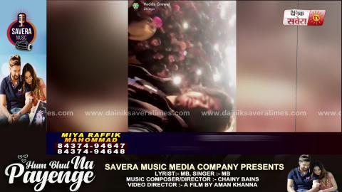 Rajja Beta : Ep : 67 | Karan Aujla | Sippy Gill | Sidhu Moose Wala | Amrinder Gill | Afsana Khan