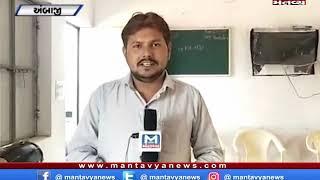 Ambaji: પ્રજ્ઞાચક્ષુ વિદ્યાર્થીની પર દુષ્કર્મના મામલે 2ની ધરપકડ કરવામાં આવી