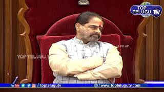 AP Assembly  Highlights | Winter Session 2019 | CM Jagan Speech | Chandrababu Naidu | AP NEWS LIVE