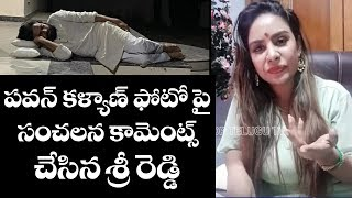 Sri Reddy About Raja Ravi Teja | Pawan Kalyan | Telugu News | AP NEWS | Top Telugu TV