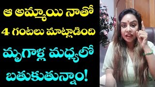 Actress Sri Reddy Comments | Texas University America | Top Telugu TV