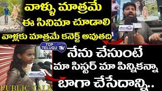 Public Talk On Prathiroju Pandage Movie | Sai DharamTej | Rashi Khanna | Tollywood | Top Telugu TV