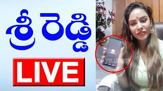 Sri Reddy LIVE | TFI | Telugu Film Industry | Pawan Kalyan | Ravi Teja | Top Telugu TV