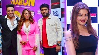 Marne Bhi Do Yaroon Film Trailer Launch | Kapil Sharma | Krushna Abhishek | Kashmera | Rishaab
