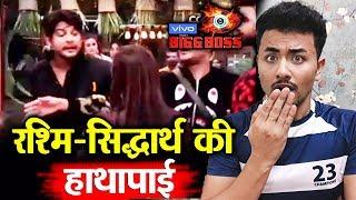 Bigg Boss 13 | Rashmi And Sidharth BIG FIGHT In Front Of Salman | Weekend Ka Vaar | BB 13