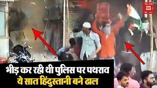 जब Ahmedabad में CAA-NRC के खिलाफ हुआ प्रदर्शन, पुलिसवालों की ढाल बने सात मुस्लिम युवा
