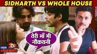 Bigg Boss 13 | Sidharth Shukla And Rashmi Desai FIGHT Turns Ugly | Sidharth Vs Whole House | BB 13