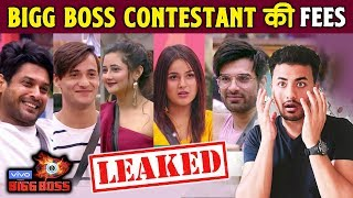 FEES Of Bigg Boss 13 Contestants Per Week | Siddharth, Asim, Shehnaz, Mahira, Paras | BB 13 Video