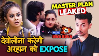 Bigg Boss 13 | Devoleena Game Plan REVEALED, She Will EXPOSE Arhaan In Front Of Rashmi