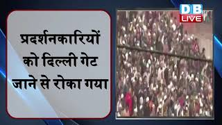 Citizenship Act  के खिलाफ प्रदर्शन तेज़ | Protest Against Citizenship Act At Delhi's Jama Masjid