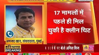 सिंचाई घोटाले में #Ajit_Pawar को मिली क्लीन चिट
