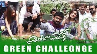 Prati Roju Pandaage Movie Team Taken a Green India Challenge || Bhavani HD Movies