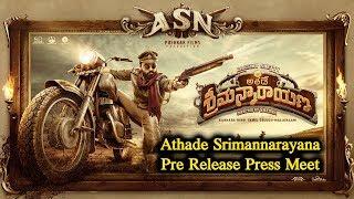 Athade Srimannarayana Movie Pre Release Press Meet | Rakshit Shetty | Shanvi