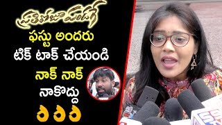 Prathi Roju Pandage Movie Public Talk & Review | Sai Dharam Tej | Maruthi | Prathi Roju Pandage Talk