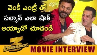 Venky Mama Surprise Entry In Salman Khan Dabangg 3 Movie Interview || Bhavani HD Movies