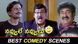 Venu Madhav Rajendra Prasad Back to Back Comedy Scenes | Tommy Best Comedy Scenes