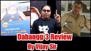 Dabangg 3 Review By Film Critic Vijay Sir