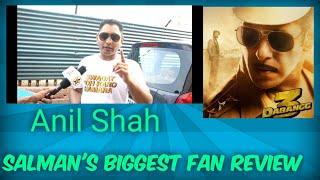 Dabangg 3 Review By Salman Khan's Biggest Fan Anil Shah