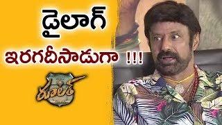 Balayya Babu Powerful Dialogue || Ruler Movie Interview || Bhavani HD Movies