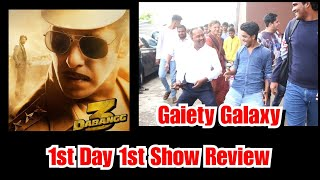 Dabangg 3 Review First Day First Show Review At Gaiety Galaxy Theatre In Mumbai