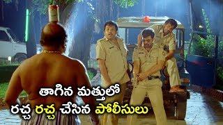 తాగిన మత్తులో రచ్చ రచ్చ చేసిన పోలీసులు | Sanjana Reddy Movie Scenes | Raasi | Raai Laxmi