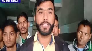 HSSC परीक्षा के लिए पैट्रन निर्धारित करने की मांग || ANV NEWS HARYANA