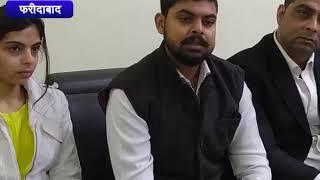 युवक ने बनाई 'दृष्टिकोण' मोबाइल ऐप || ANV NEWS FARIDABAD - HARYANA