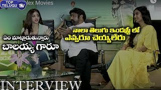 Ruler Movie Full Interview | Hero Balakrishna | Tollywood Films | Telugu New Movies | Top Telugu TV