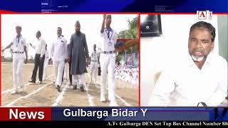 Asar Public School Mein Annual Sport Meet Ka ineqaad Kiya Gaya A.Tv News 20-12-2019