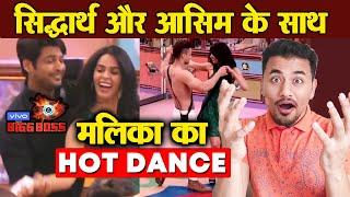 Bigg Boss 13 | Sidharth Shukla And Asim DANCES With Mallika Sherawat | BB 13 Video