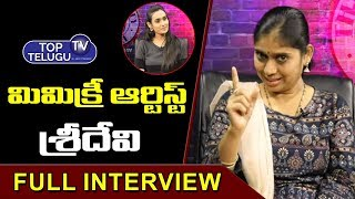 Mimicry Artist Sridevi Full Interview | Mimicry Videos | Ventriloquism | Top Telugu TV Interviews