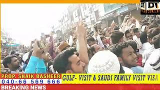 Protest At Charminar | Makkah Masjid After Jummah Prayer | Full Report