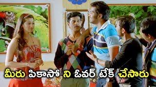 మీరు పికాసో ని ఓవర్ టేక్ చేసారు | Sanjana Reddy Movie Scenes | Raasi | Raai Laxmi