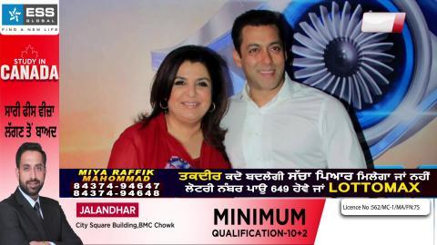 Bigg Boss Season 13 ਨੂੰ ਲੈਕੇ Salman Khan ਨੇ ਕੀਤਾ ਵੱਡਾ ਐਲਾਨ | Dainik Savera