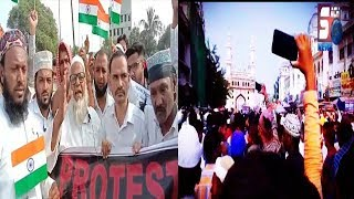 Hyderabad Grand Protest In Different Areas Of Hyderabad | @ SACH NEWS |