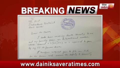 Breaking:Gautam Gambhir को मिली जान से मारने की धमकी