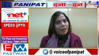 PANIPAT DANA-DAN ! 20-12-18  सरकार के खिलाफ रोष प्रदर्शन कर फूंका गया पुतला