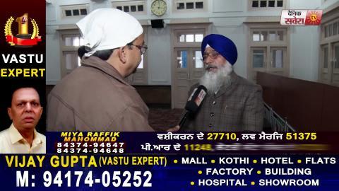 Exclusive: SGPC ने Avtar Singh Makkar को दी श्रद्धांजलि, कल Ludhiana में होगा अंतिम संस्कार