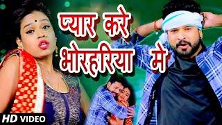 #Ritesh #Video-Song - सइया  दिहलेस दर्द सुबह भोरवा में -Bhojpuri Song - भोजपुरी का सबसे बवाल गाना