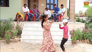 आ गया घेघली ग्यारस सुपरहिट रसिया ! करवाऊ घेघली प भ्याव जवानी बेगी ढल जायगी ! Singer Balli Bhalpur