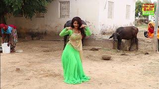 Gurjar Rasiya ! एक आँख की लाज मार के हसे लुगड़ा बारिय ! Singer Balli Bhalpur