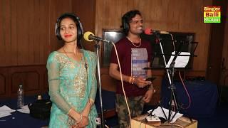 Gurjar Rasiya ! गुर्जर के ले चल संग ! बल्ली भालपुर का जोरदार Song ! Singer Balli Bhalpur