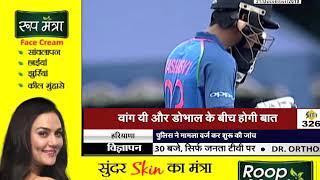 #CHAMPION || #IPL : राजस्थान रॉयल्स के हुए यशस्वी, 2.40 करोड़ में बिके