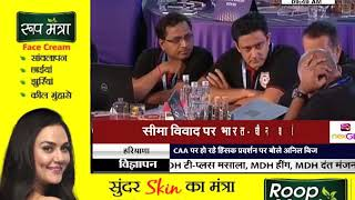 #CHAMPION || #IPL : राहुल के हाथों में #KXIP की कमान