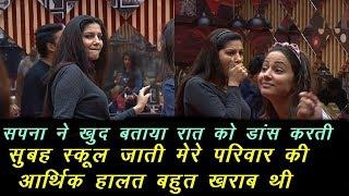 Bigg boss 11 : Sapna Chaudhary Share Real Llife Shocking Story With Priyank ||
