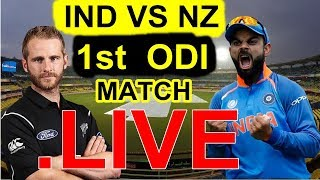 Live : India vs New Zealand, 1st ODI at Mumbai, LIVE Cricket Score:  New Zealand won by 6 wkts