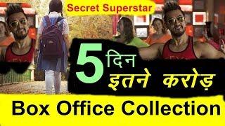 Secret Superstar 5th day Box Office Collection: Aamir Khan, Zaira Wasim film| News Remind