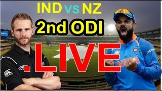 LIVE MATCH: India vs New Zealand, Live Cricket Score, 2nd ODI in Pune Highlights