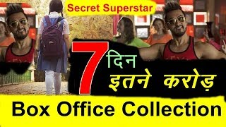Secret Superstar 7th Day Box Office Collection|Secret Superstar Worldwide 7th Days Thursday Earning